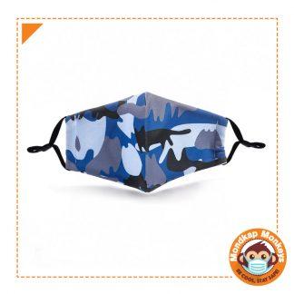 Camouflage Blue mondkapje