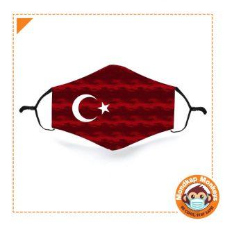 Mondkapje Turkije Kids
