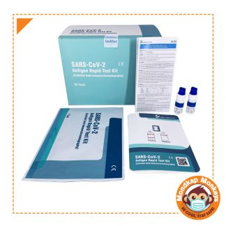 sars-cov-2-antigen-rapid-test-kit